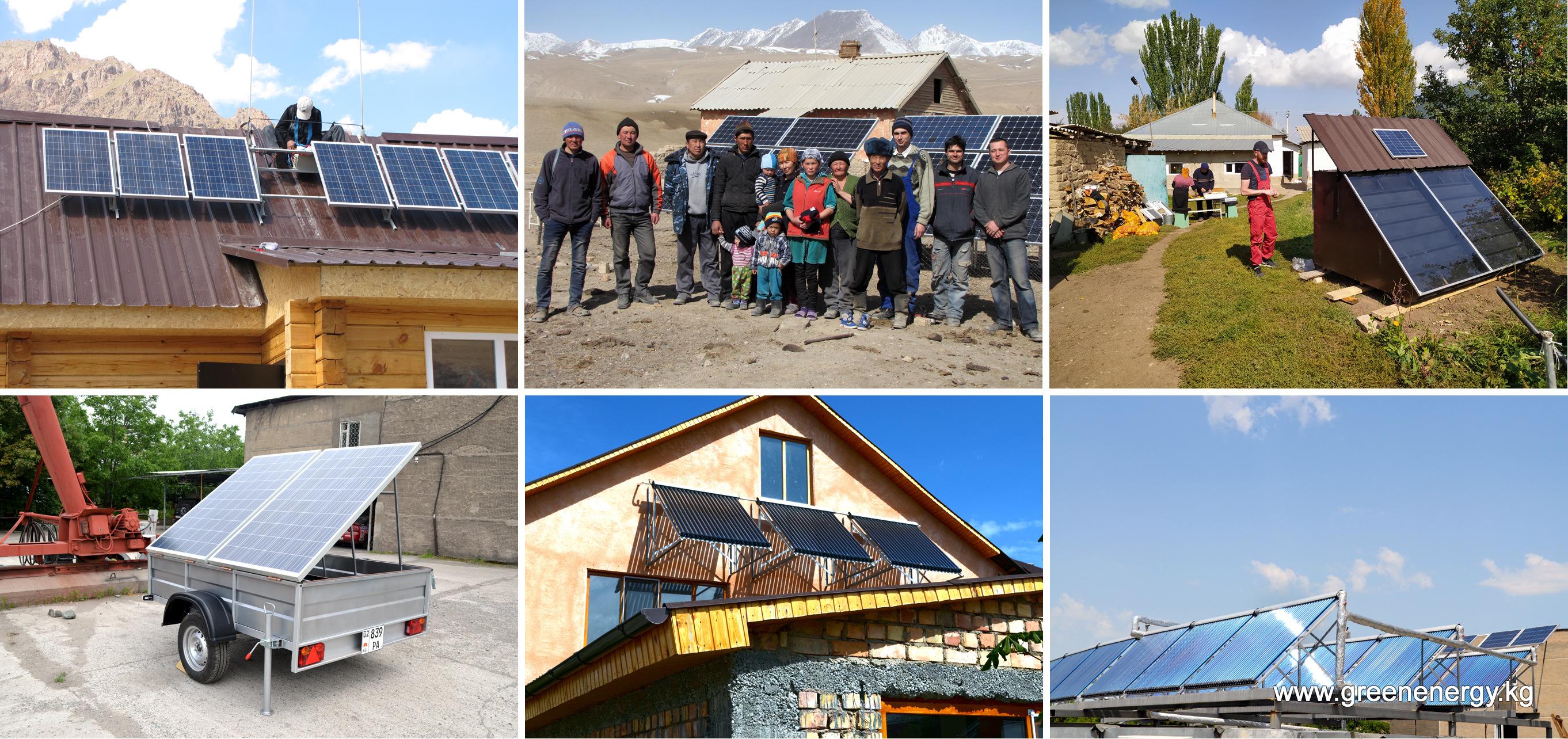 Центр развития ВИЭ и энергоэффективности