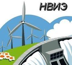 """""""Кафедра нетрадиционных и возобновляемых источников энергии"""" КРСУ"""